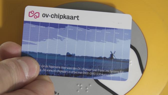 OV chip